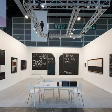 Art Basel Hong Kong 2018 (1)