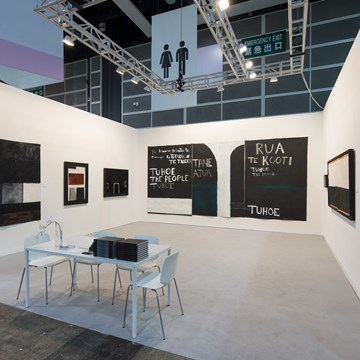 Art Basel Hong Kong 2018 (2)
